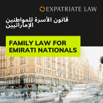 Emirati Divorce
